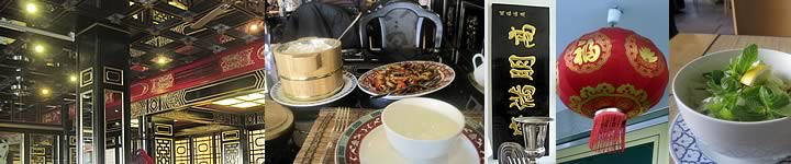 Foto Restaurantes Chineses